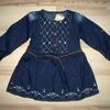 ПРИСТРОЙ. Платье для девочки, модель 1506 тёмн