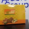 Арабское печенье Микс Wazeer подарочная коробка 750гр