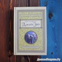 Комплект 11 (Джейн Эйр /Грозовой перевал/Эмма/Чувство и чувствительность /Лунный камень)