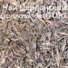 Чай Чай Цейлонский (крупнолистовой) OPA , 0,5 кг