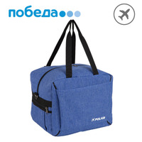 Дорожная сумка П9014