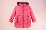 Куртка демисезонная подростковая модель Парка
