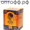 Чай Жамбо 500 гр