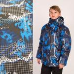 Мембранная ткань Dewspo Print Teflon 3k/3k цвет фристайл
