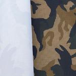 Курточная ткань фаил цвет камуфляж