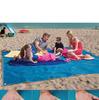 Подстилка Анти-песок Sand Free Mat
