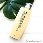 Кондиционер д/волос CP-1 BС Intense Nourishing Conditioner, 500мл