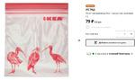 ИСТАД Пакет закрывающийся, с рисунком, розовый, 1 л *25шт