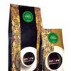 Забаглионе (Колумбия),зерно 100 гр