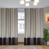 Комплект штор Галатея коричневый на шторной тесьме купон снизу