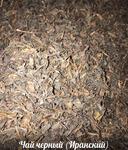 Чай черный (Иран)   без добавок 1 кг