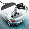 Парктроник Car Parking Sensor 4 датчика
