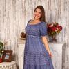 Платье «Селена»