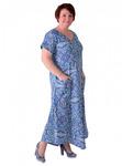 Платье  №448