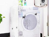 Водонепроницаемый чехол для стиральной машины «Олень»