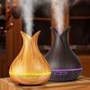 """Увлажнитель воздуха """"Ваза"""" с функцией ароматерапии (подсветка 7 цветов)"""
