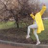 Плащ дождевик, желтый