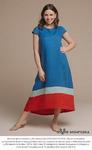 """Платье """"Валетта"""" синий"""