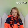 Куртка Д 3503
