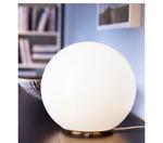 ФАДУ Лампа настольная, белый, 25 см