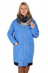 Пальто утепленное Кашемир