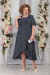 Платье Ninele Артикул: 7278 синий