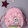 Сумочка для девочки, два отдела, сова, светло-розовый