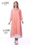 платье марлевкаш 1293