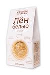 ЛЕН БЕЛЫЙ 400 гр.