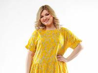 2062 платье, размер 48-62