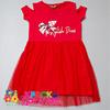 Платье, арт.: FRS 0336