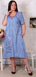 Платье женское Полина, размер 52-68