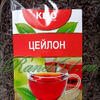 Чай ЦЕЙЛОН 1кг, крепкий крупнолистовой