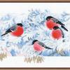 Набор для вышивания РИОЛИС арт.1388 Морозное утро 40х24 см