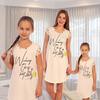 Сорочка Бунтарка детская