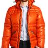 Куртка мужская пуховая                                               15507