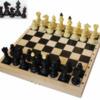 шахматы Айвенго обиходные (Код: CH416)
