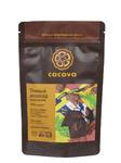 Тёмный шоколад 70 % какао (Доминикана)