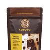 Тёмный шоколад с кофе 70 % какао (Колумбия, Tumaco)