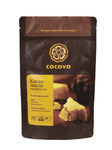 Какао-масло натуральное нерафинированное (Колумбия)