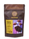 Тёмный шоколад 65 % какао (Сан-Томе)
