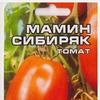 Томат Мамин Сибиряк
