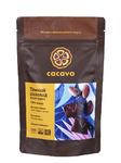 Тёмный шоколад 70 % какао (Перу, Organic Satipo)