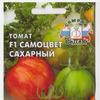 Томат Самоцвет Сахарный