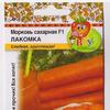 Морковь Сахарная Лакомка