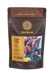 Какао-бобы цельные (Панама)