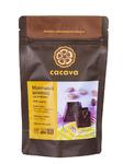 Молочный шоколад 50 % какао (Сан-Томе)