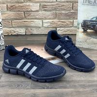 Мужские кроссовки 8323-8 темно-синие