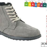 Зимняя обувь оптом (подкладка из байки): B64N