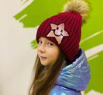 Зимняя шапка с искусственным помпоном на флисе Материал: 60% шерсть 40% акрил